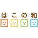 hakonowa75