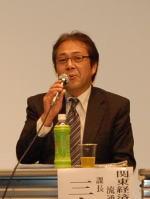関東経済産業局 流通・サービス産業課 課長 三宅 伸 氏